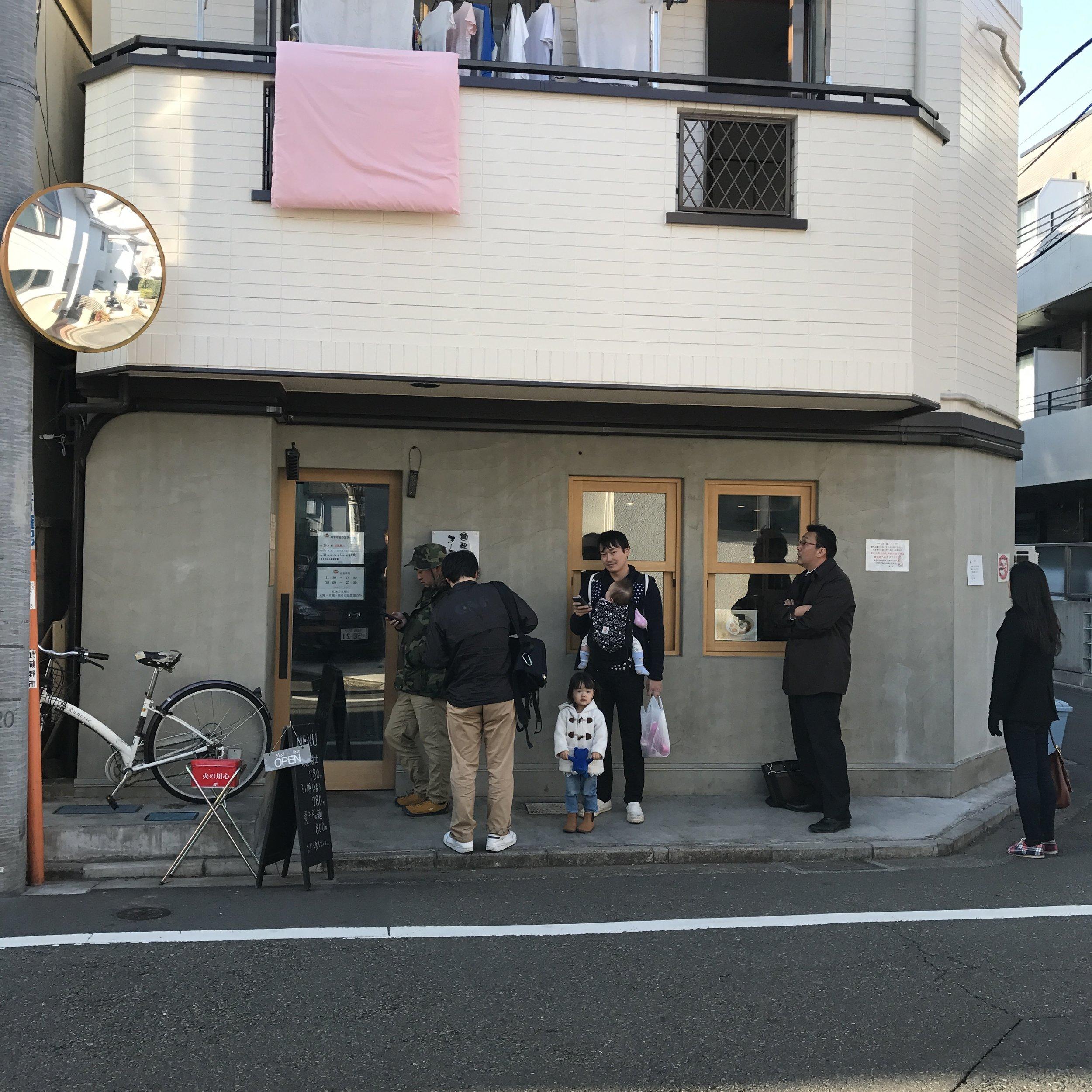 Sakurai Shop.JPG
