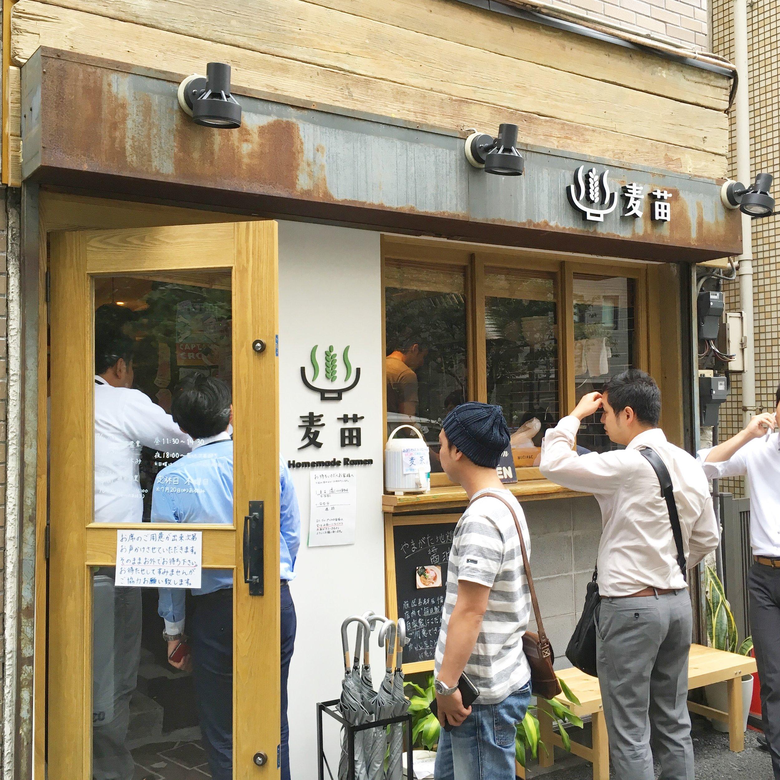 Muginae Shop Abram.JPG
