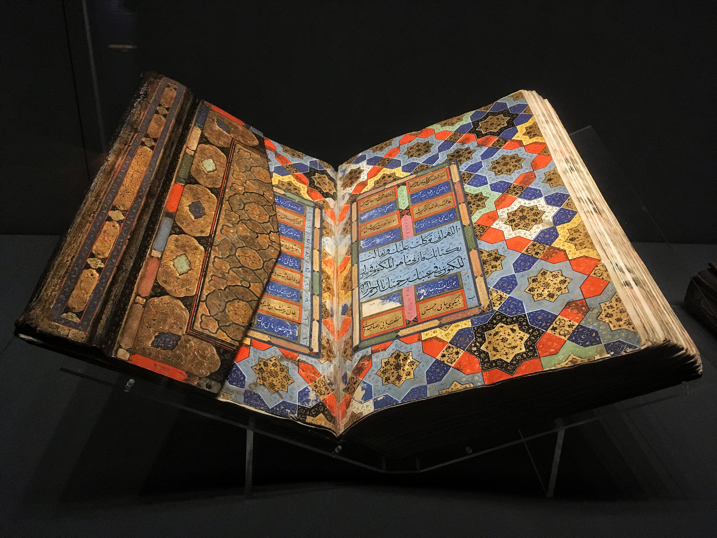 Ottoman Quran at the Museum of Turkish and Islamic Arts