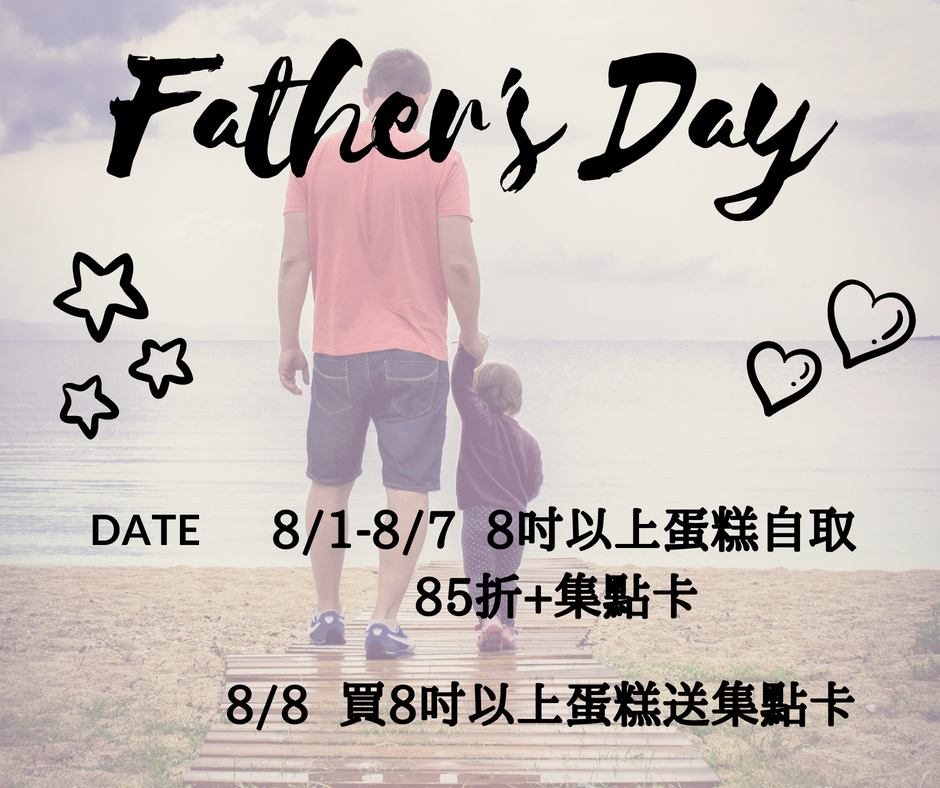 Father's Day.jpg
