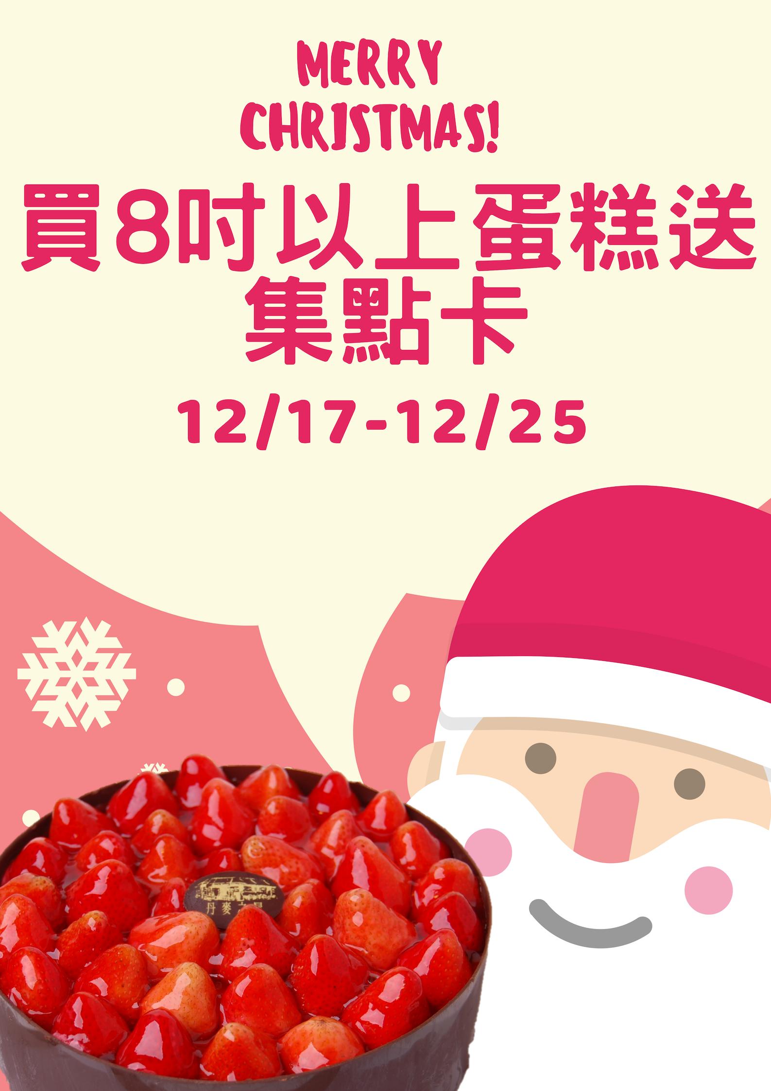 Christmas! (2).jpg