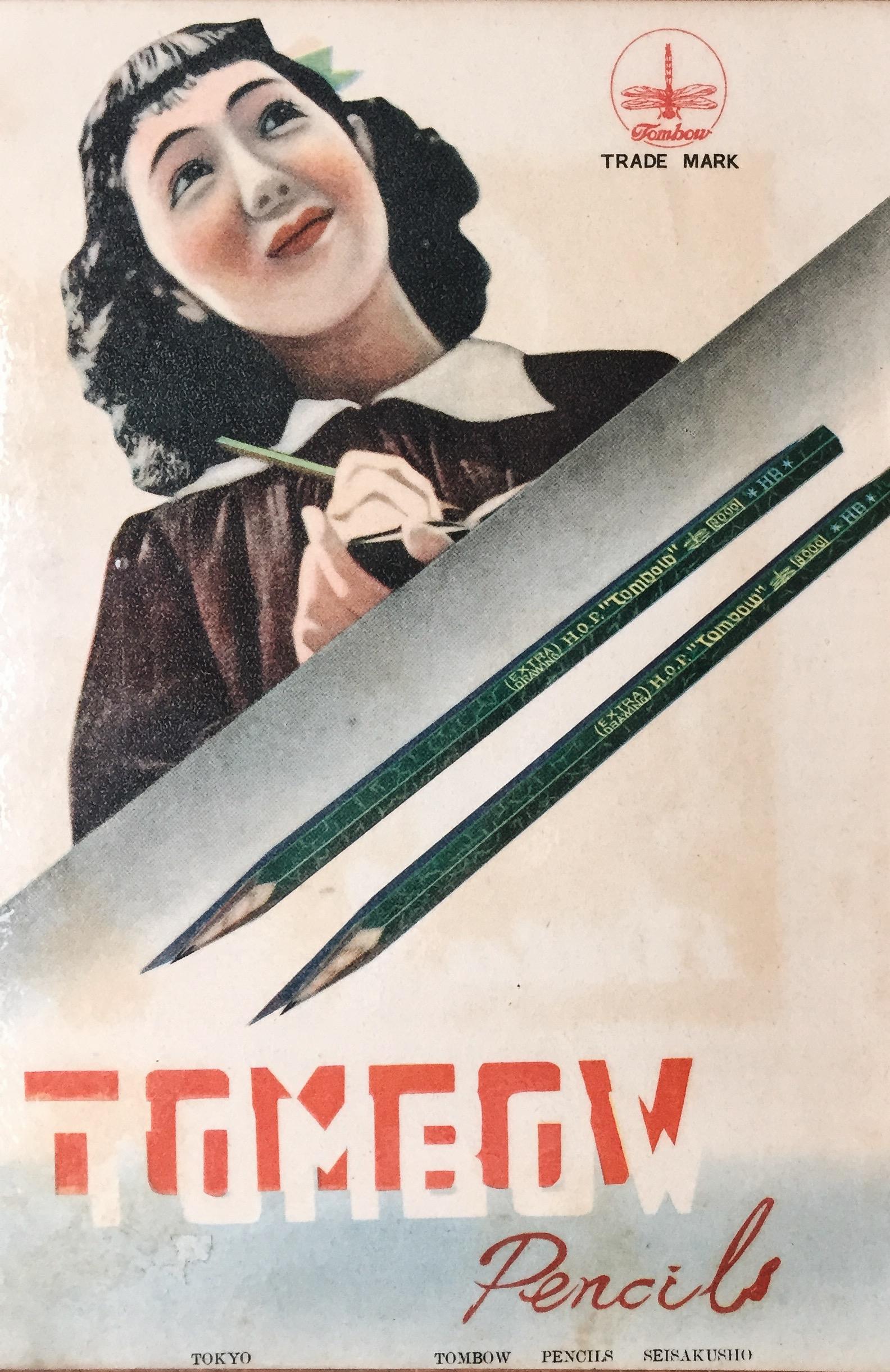 vintage-tombow-8900-ad.jpg
