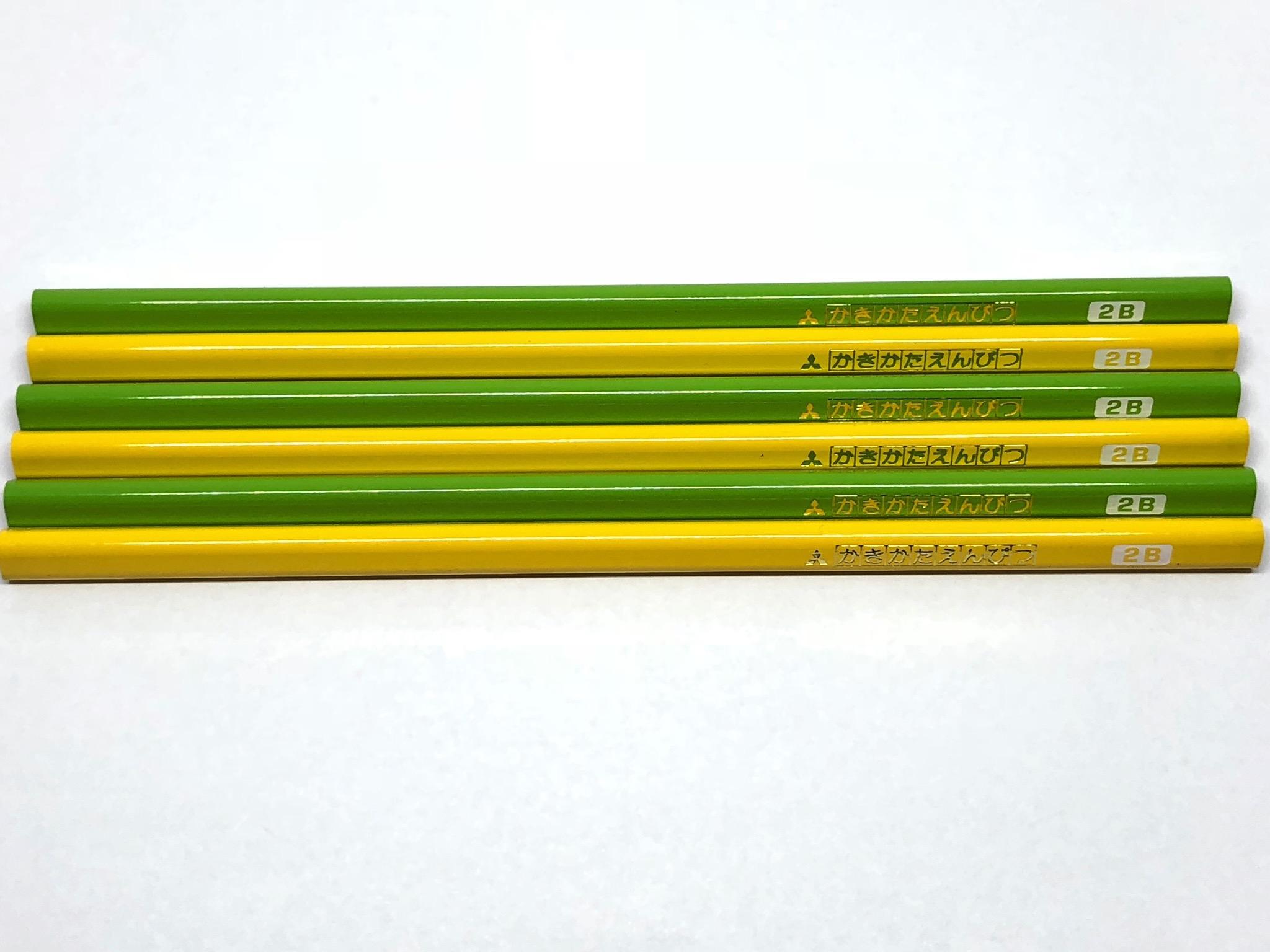 Mitsubishi 4563 Triangle 2B Pencil