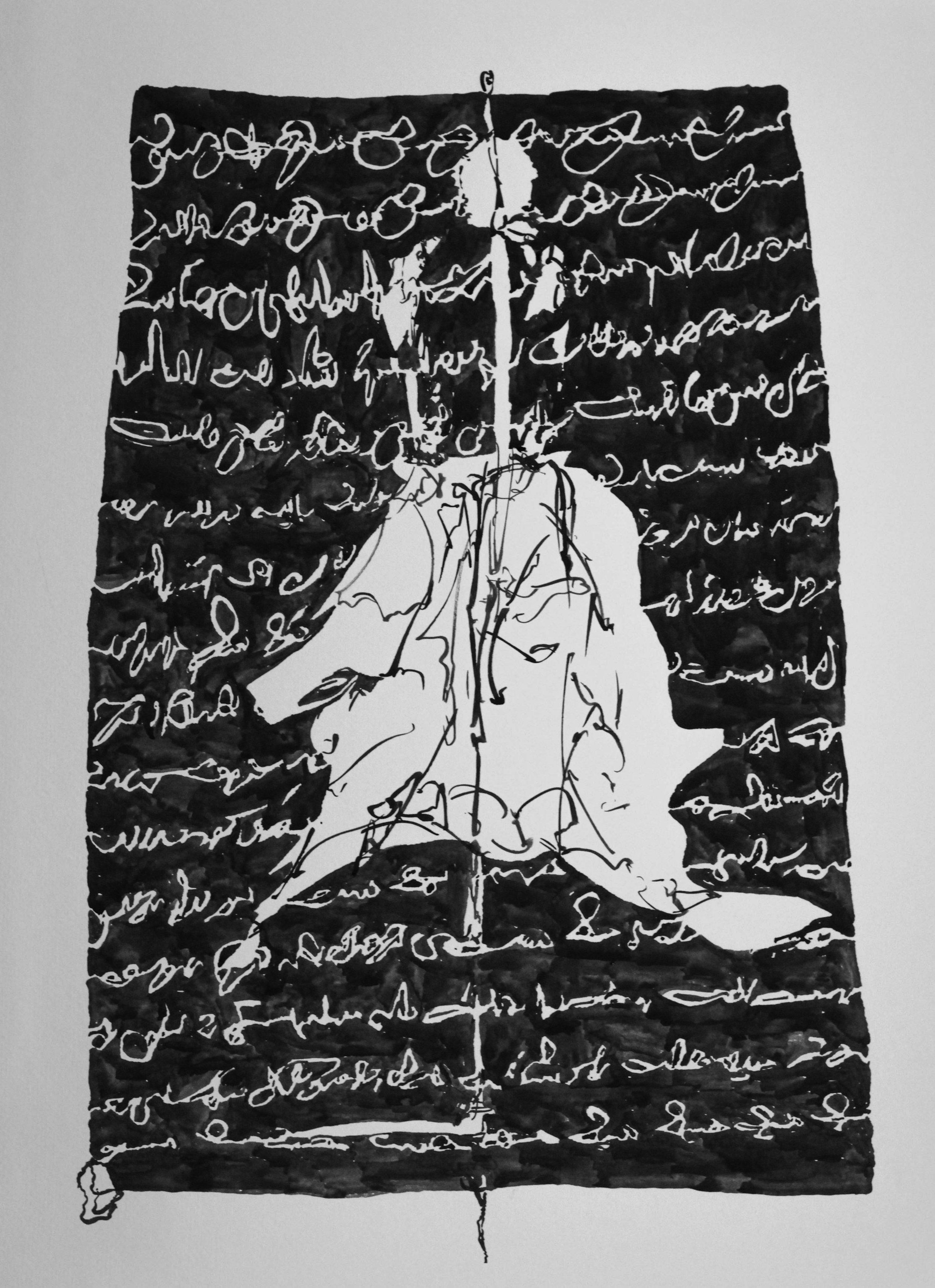 Farzad Kohan - Untitled - 24x18 - 2016