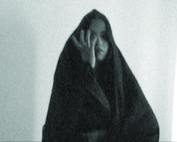 Chador - Sepideh Salehi - Video Installation.