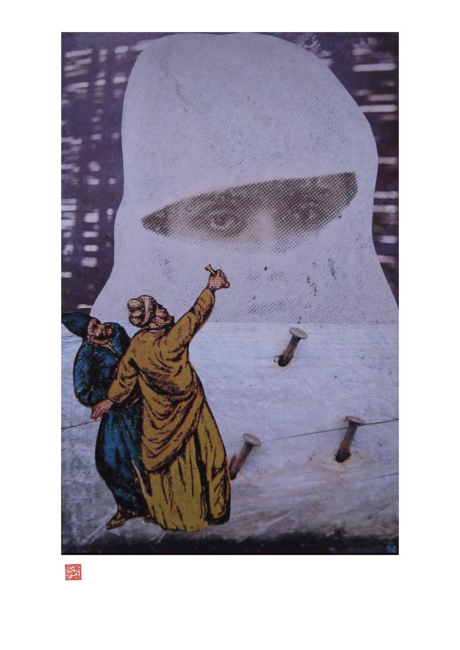 Afsoon - Jinn - Nails - Persian Magic series