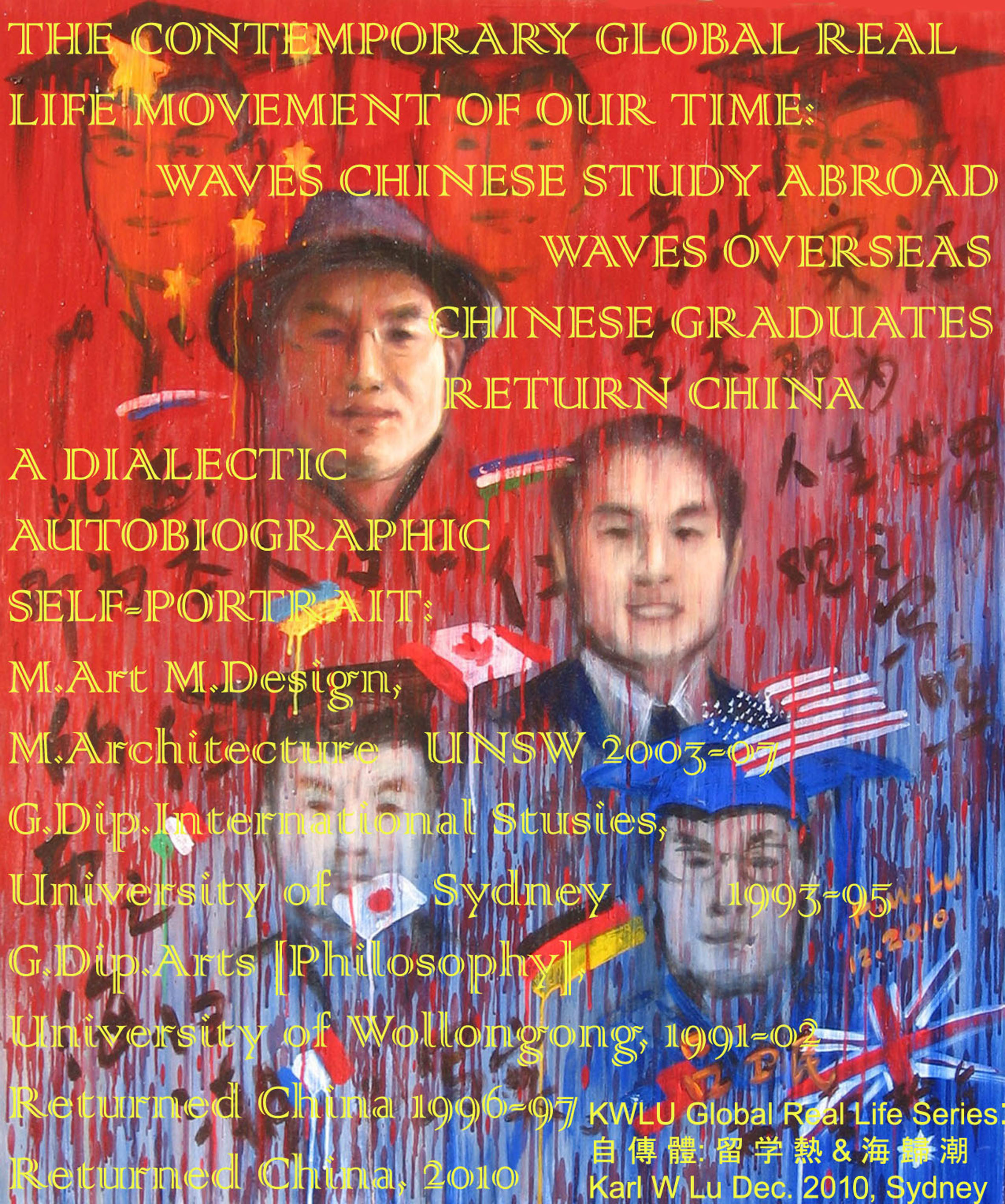 Dialectic Self-Portrait with 5 Postgraduate Degrees & Dips (Positive Global Life Series 2008 -2010)