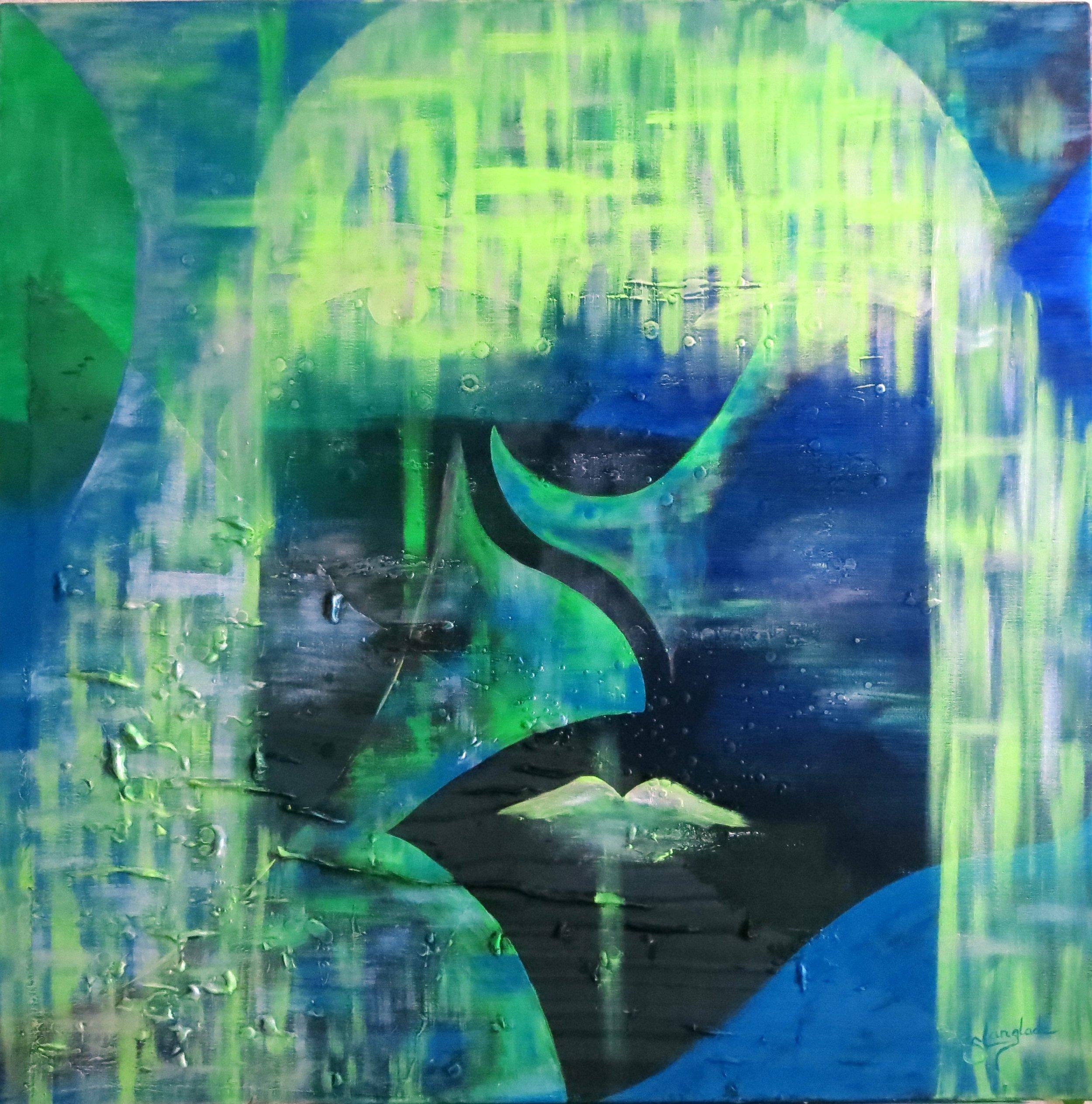 2012 07 07 Insondable clairvoyance HD.JPG