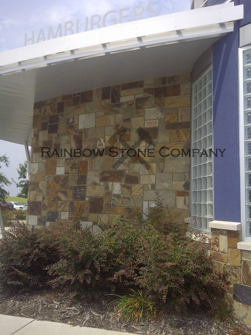 Commercial Brindle Stone