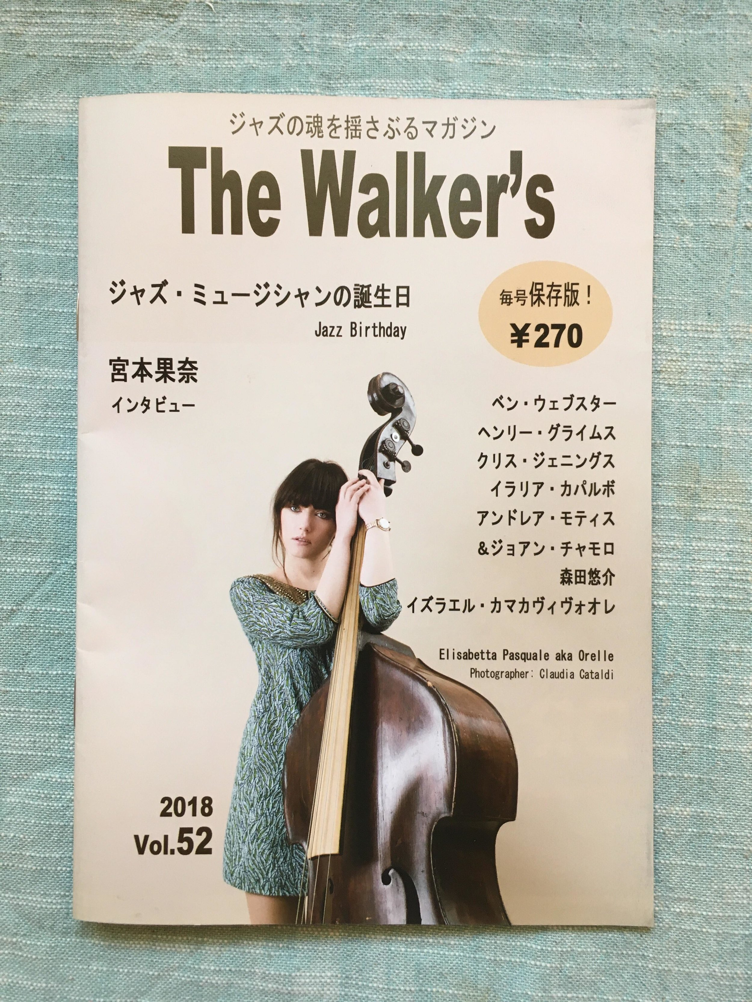 Vol. 52 if you would like to read, please check out from here (: http://www.t-walkers.com