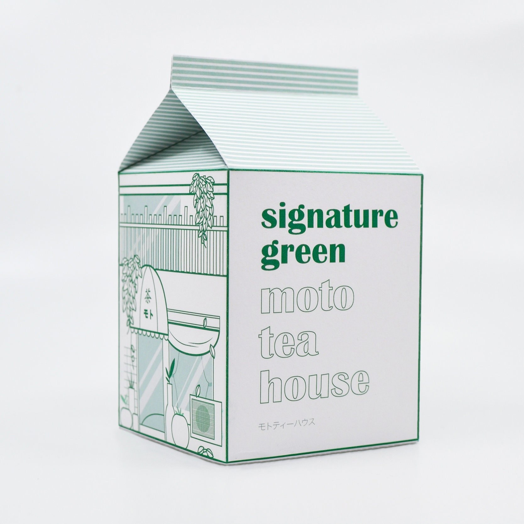Moto Tea House - Designing Sustainable and No-waste Packaging Solutions for a Japanese Tea House