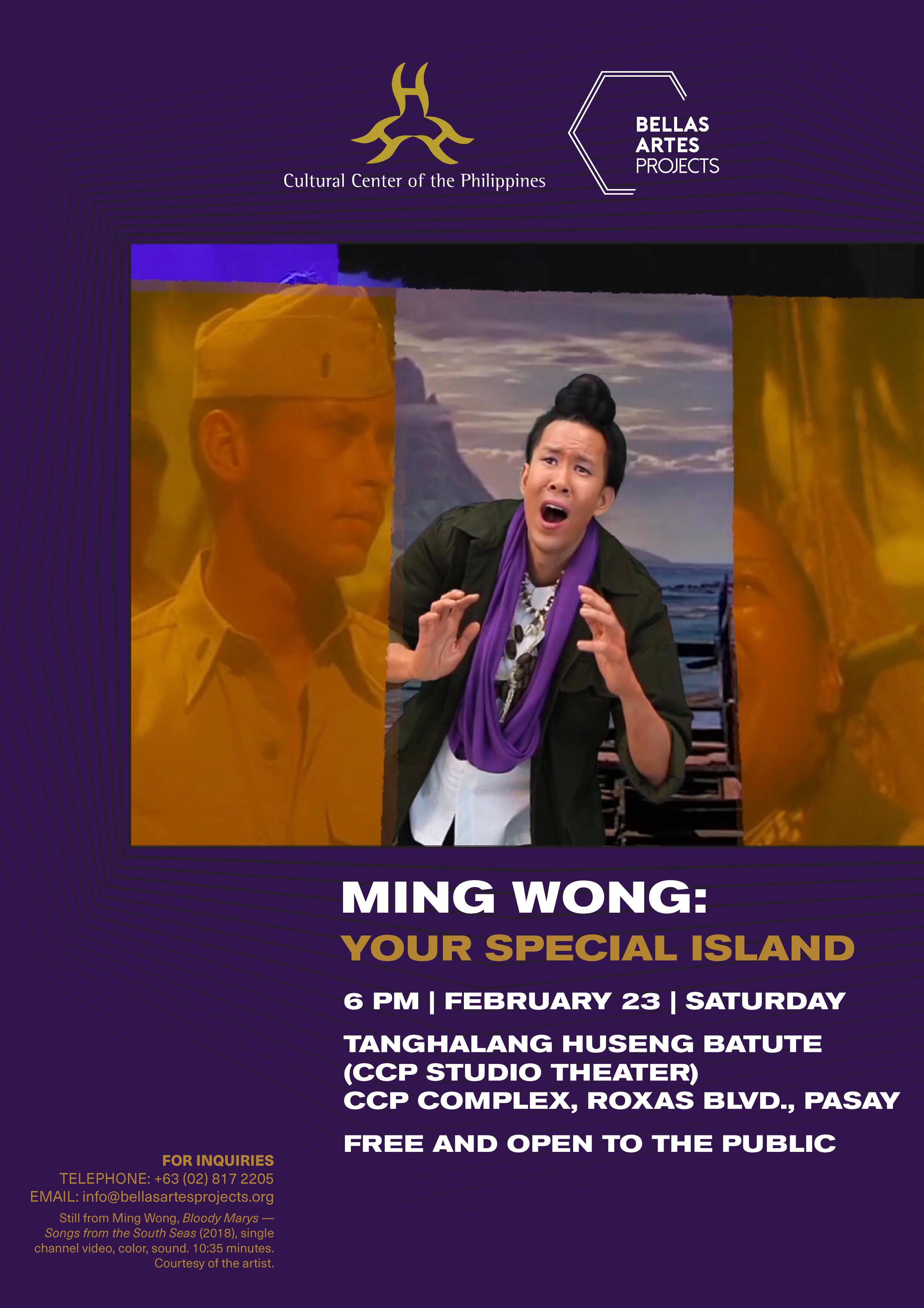 BAP_Ming Wong_poster.png