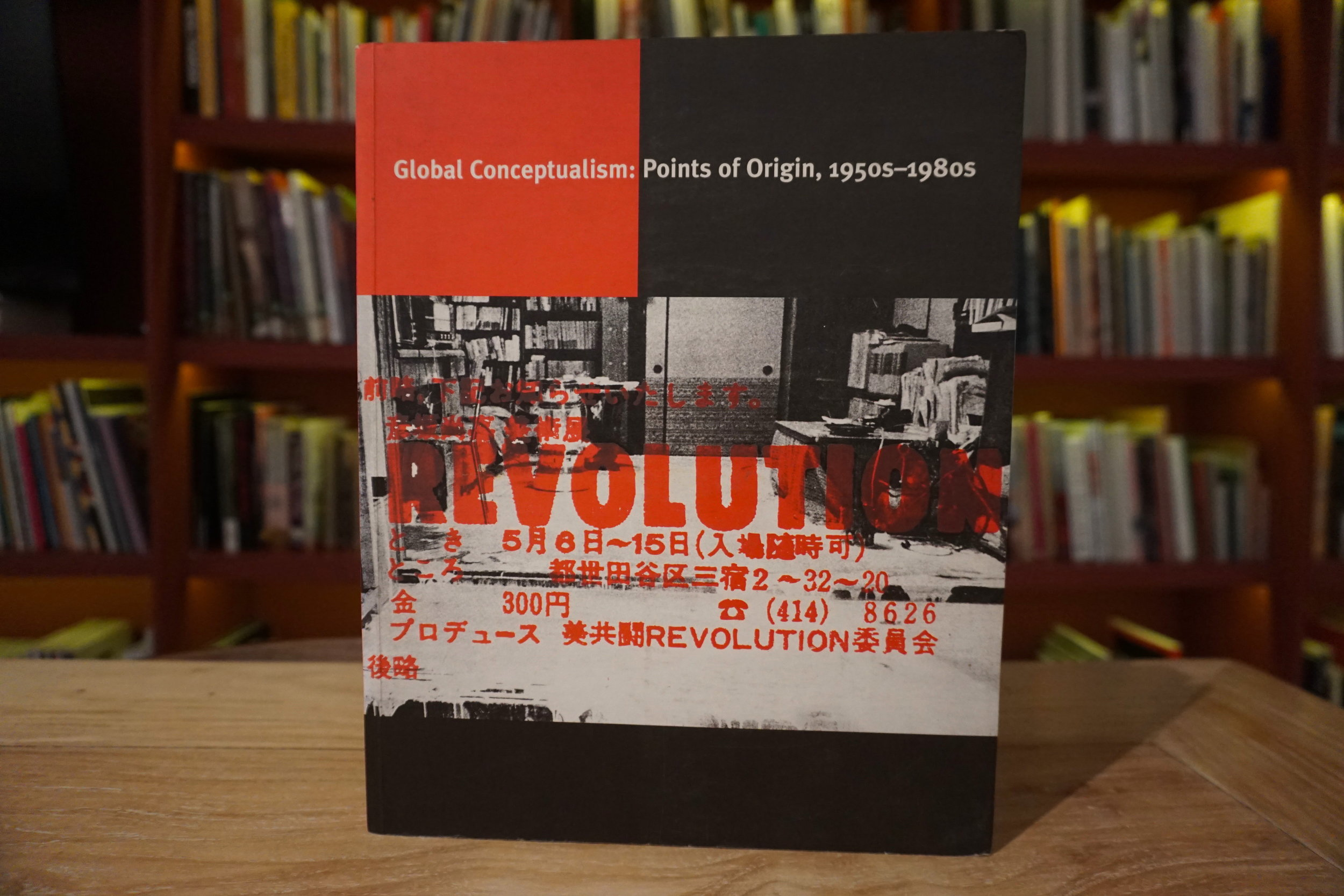 Global Conceptualism: Points of Origin, 1950s-1980s