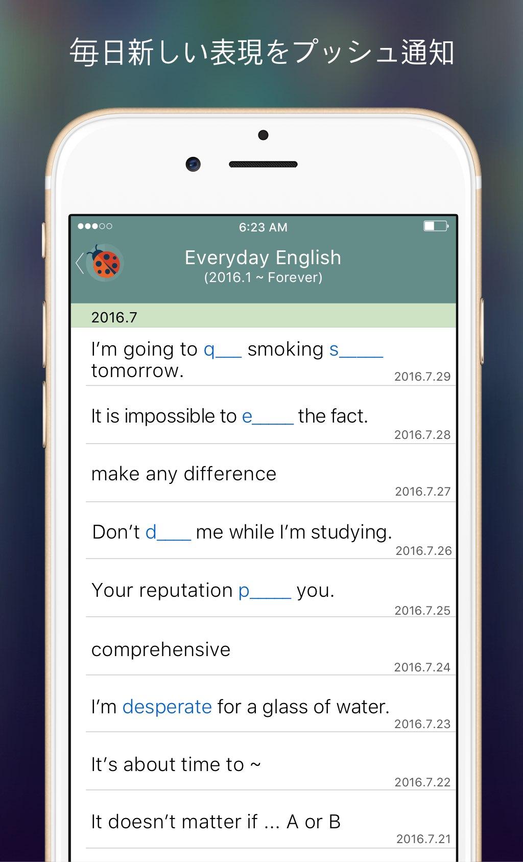 毎日新しい表現をプッシュ通知。  「8-STEP英会話」