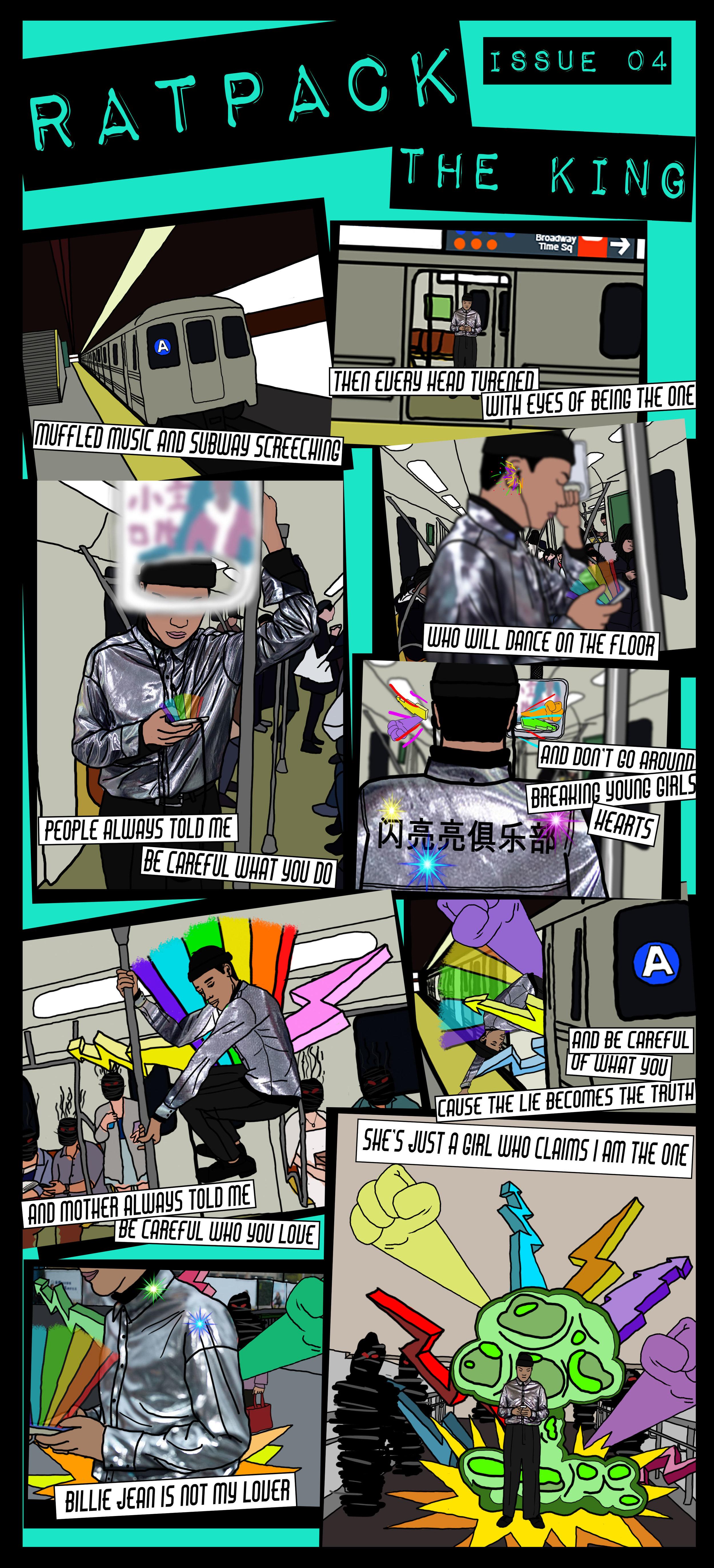 subway final.jpg