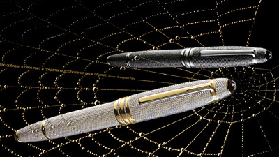 Montblanc Most Expensive Pen