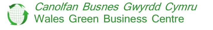 Wales Green Business Centre