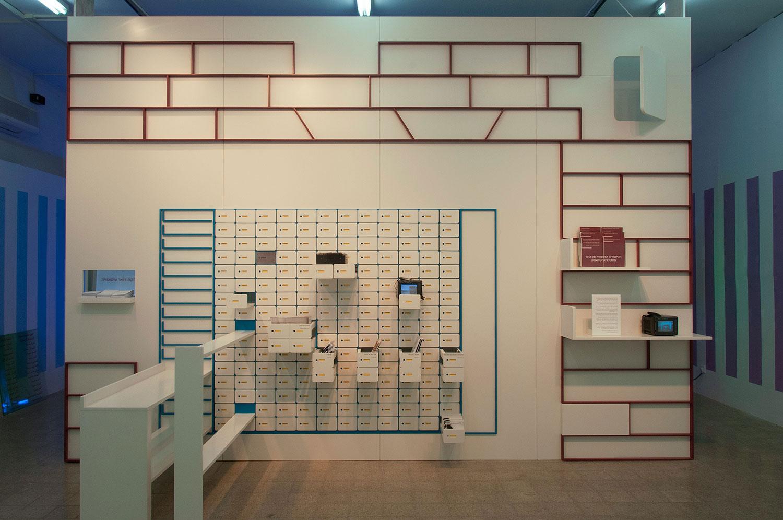 wall-1.jpg