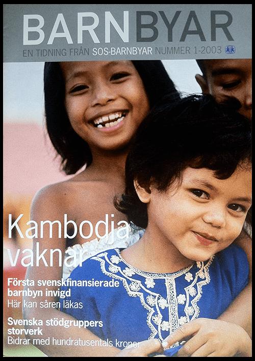 <strong>BARNBYAR</strong><br>Children Villages