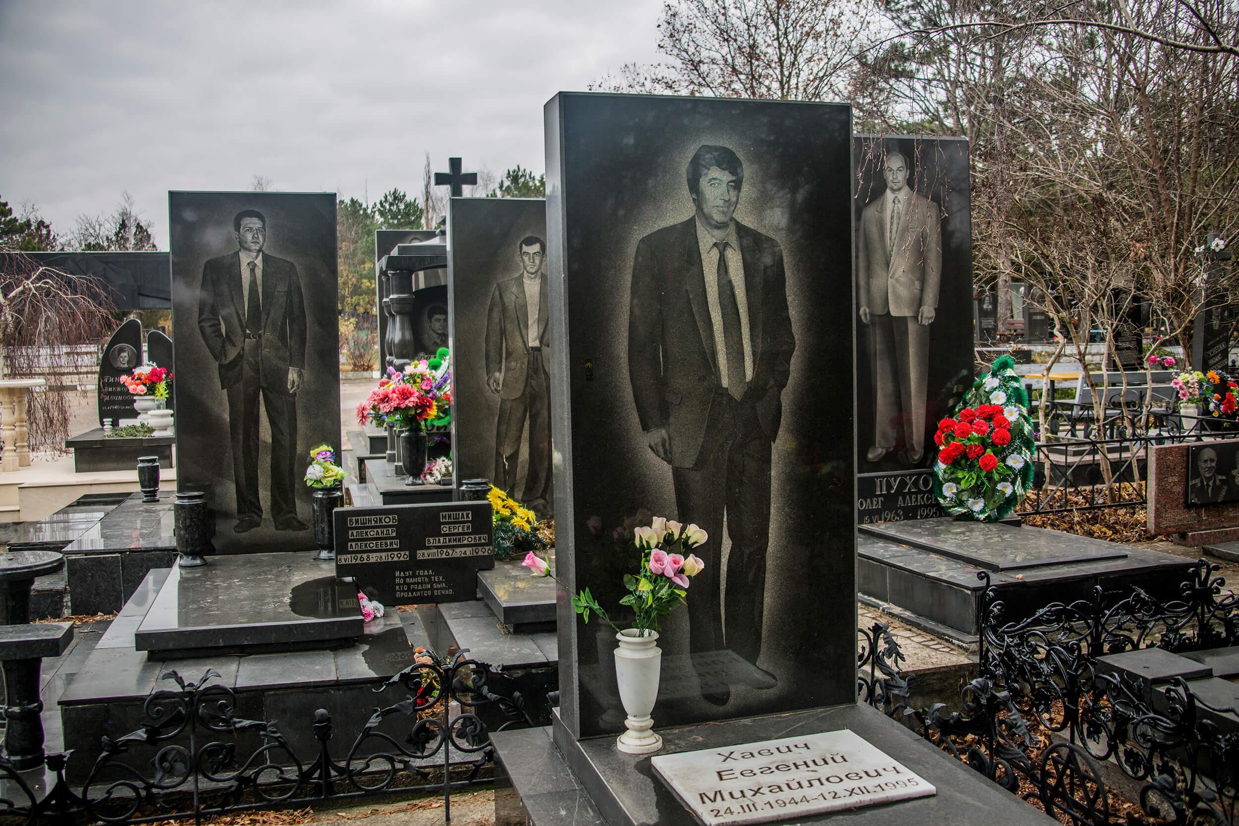 Burial place for mafia leaders in Crimea.