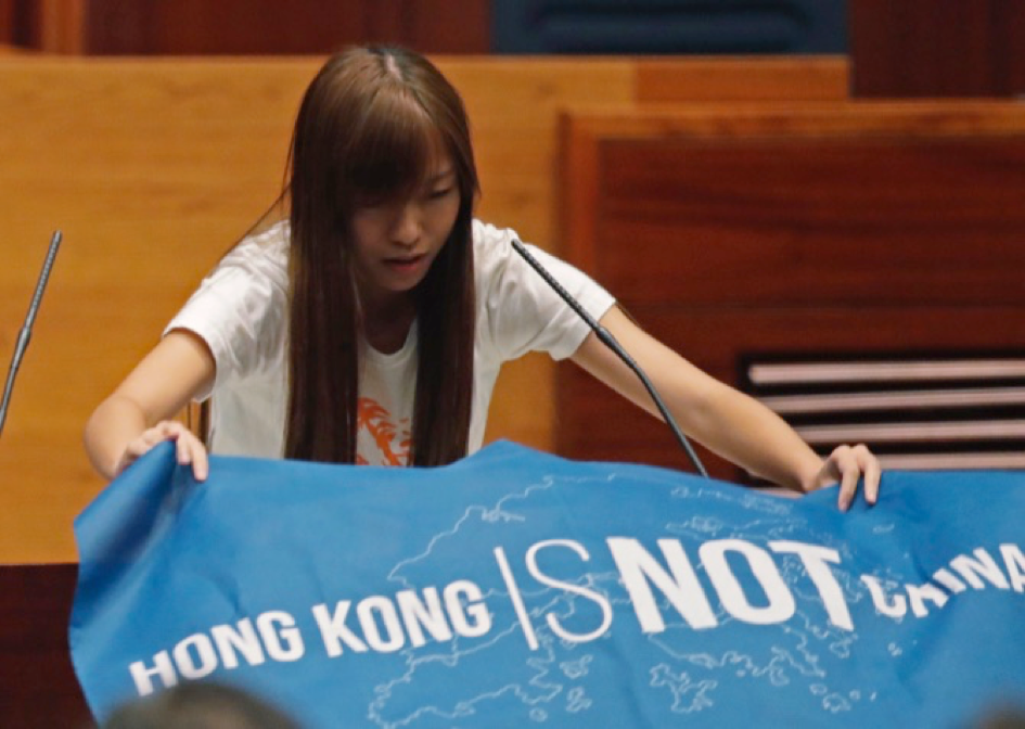 Youngspiration's Yau Wai-ching during her oath-taking ceremony. Source: Macau Daily Times