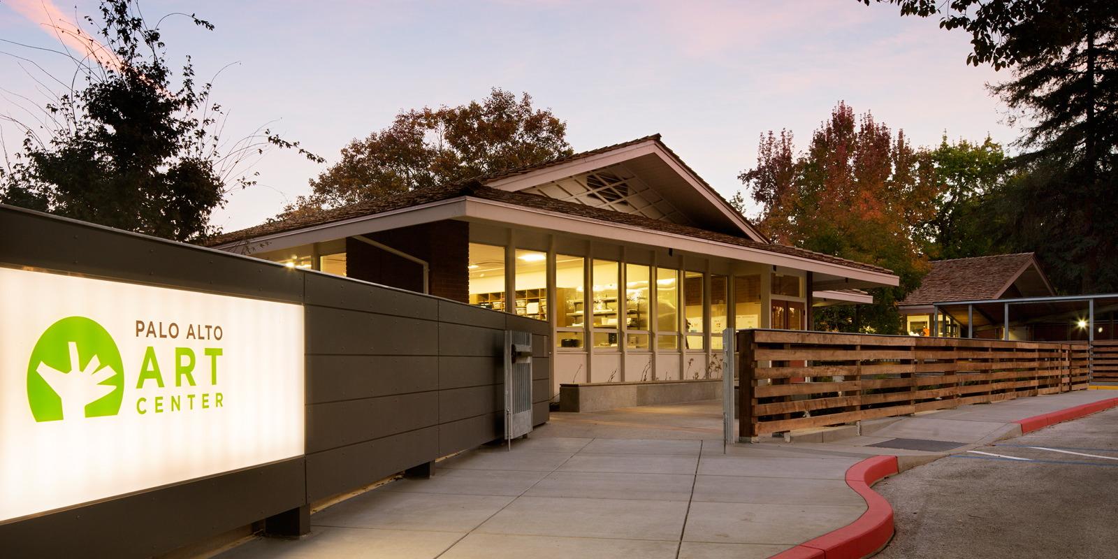 Palo Alto Art Center (2).jpg