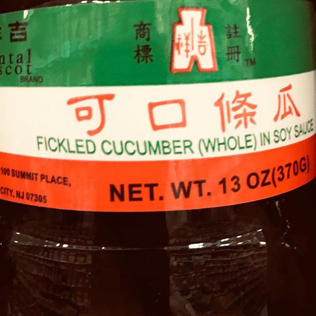 Try saying it three times fast.... . . #shopsmall #shoplocal #condiments #asianfood #nyfoodies #berkshirefoodies #visualmerchandising #branding #marketing #retail #greatbarrington #berkshires #massachusetts #newengland #newyork #longisland #connecticut #boston