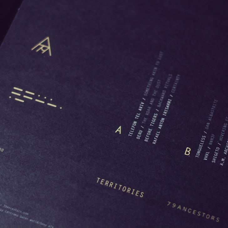 AM_Territories_3.JPG