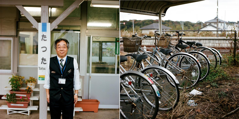 Kamakura Mori travaille à la gare de Naraha Tatsuta, le terminus actuel. Il vient d'Iwaki mais est très attaché à la relance de Naraha. Il me montre fièrement les nombreuses fleurs qu'il a plantées dans et autour de la gare. À droite, une vingtaine de vélos abandonnés sur le stationnement de la gare se font petit à petit envahir par les ronces. Comme souvent au Japon, ces vélos n'ont aucun cadenas, tant les vols sur la voie publique sont rares.