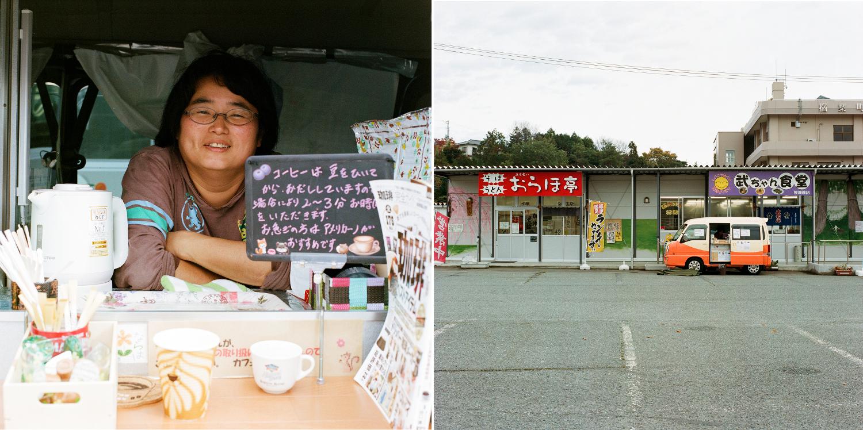 Takano Yukiko est revenue travailler depuis avril 2015 avec son petit camion-café. Ses clients sont surtout des ouvriers des entreprises de construction et démolition, très présents dans la ville. Sa mère vit encore dans un logement temporaire en attendant que sa maison soit réparée. Tanako installe souvent son camion devant les deux restaurants temporaires installés par la mairie (en arrière). Les employés de ces deux restaurants sont surtout des chinois embauchés par la ville.