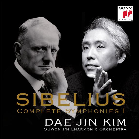 2015   Suwon Philharmonic Orchestra  Sibelius, Symphony No. 1  - No. 8