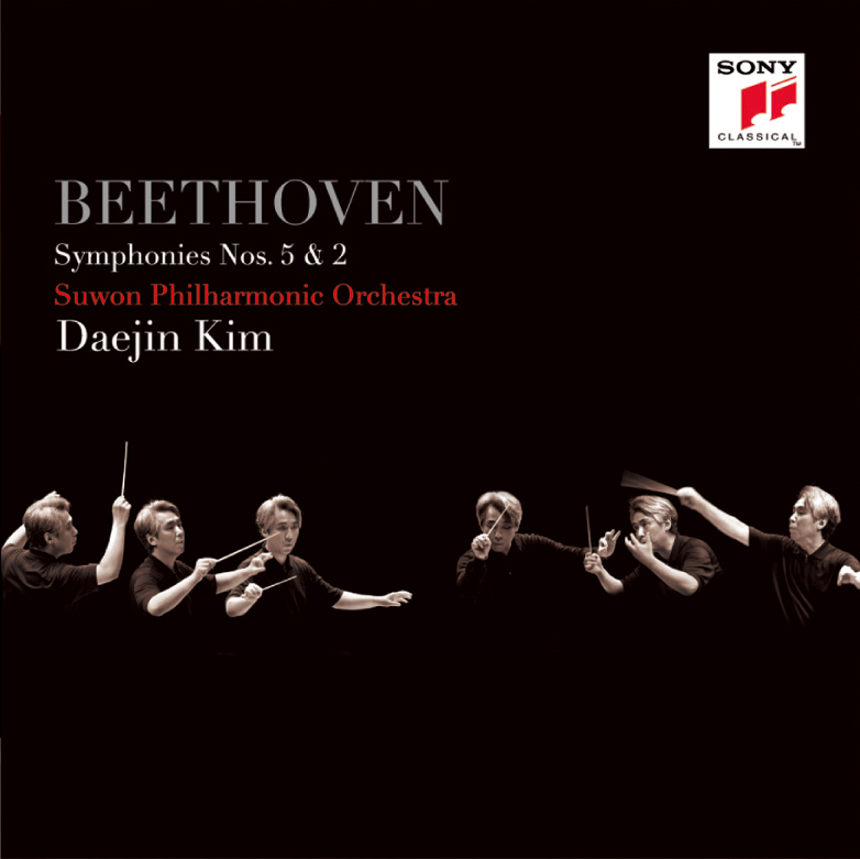 2012   Suwon Philharmonic Orchestra  Beethoven, Symphony No. 2 & 5