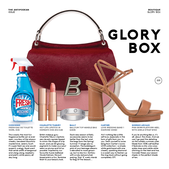 p_223_SUMMER_16_BOUTIQUE_GLORY BOX.png