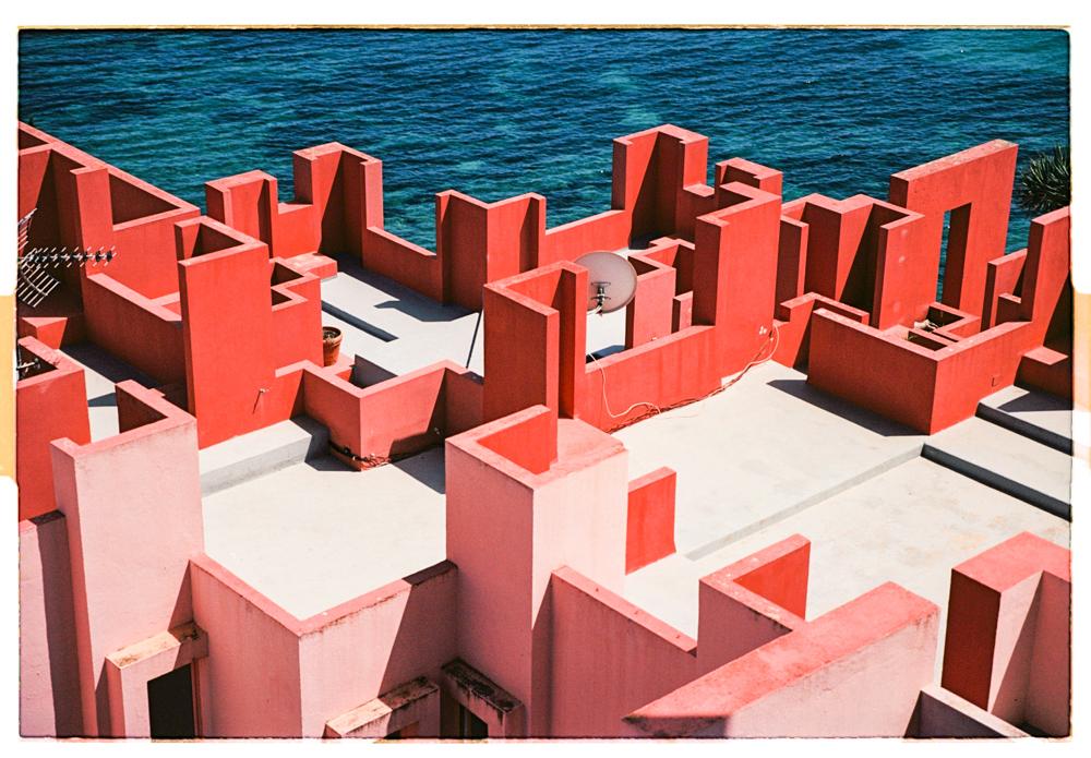 La Muralla Roja So It Goes23.jpg