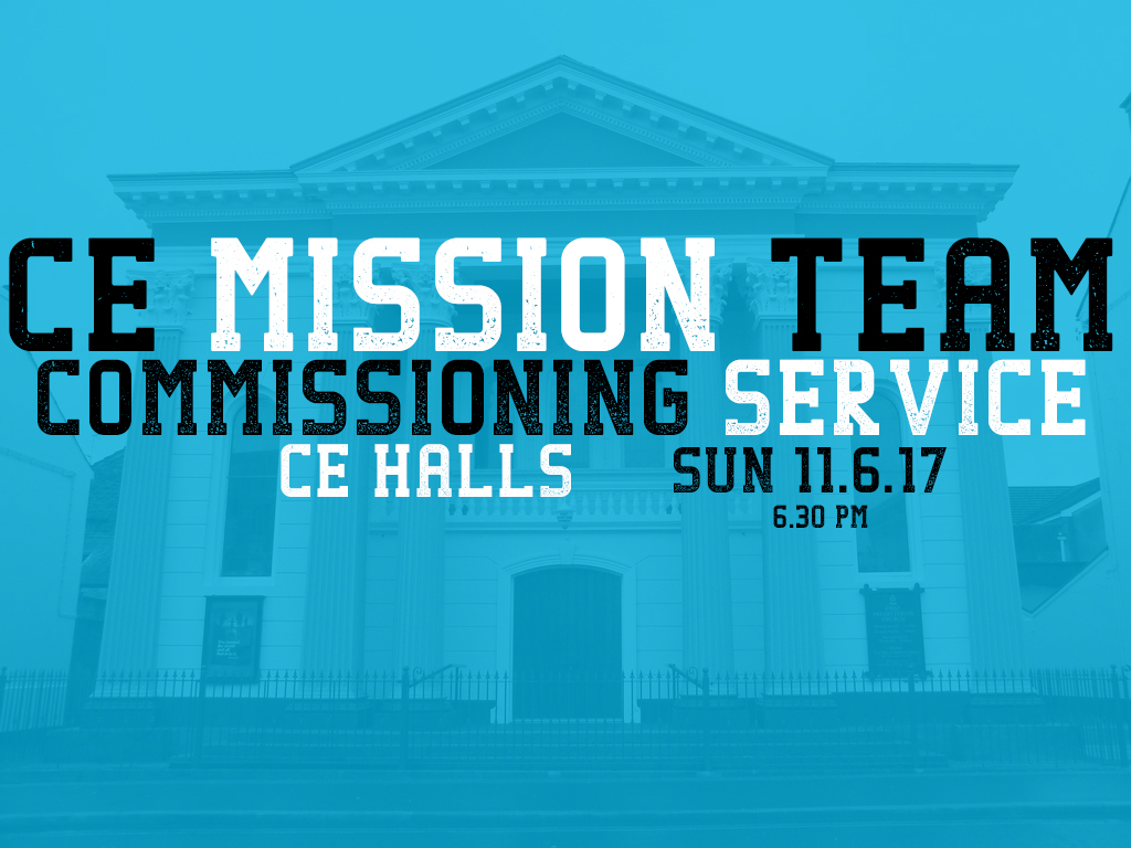 2017 commissioning service