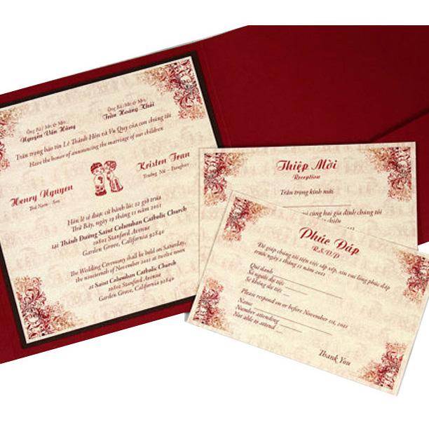 wedding invite 12.jpg