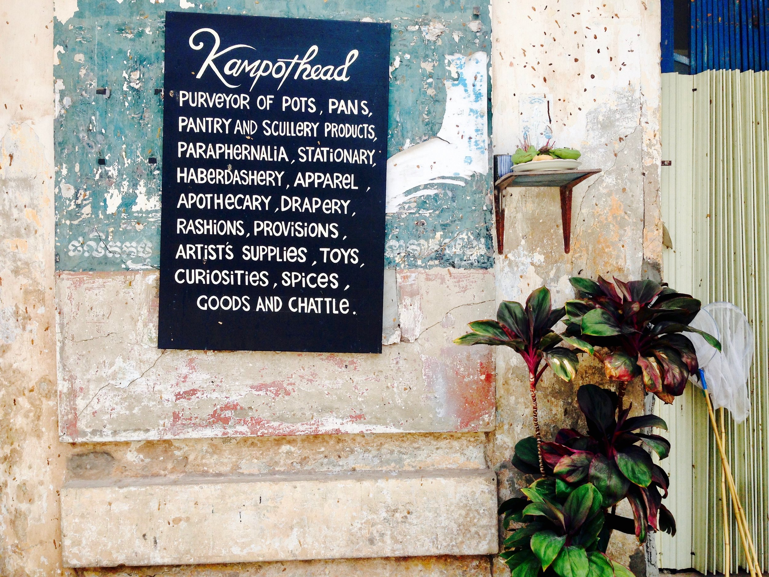 Little secondhand shop abounds in Kampot