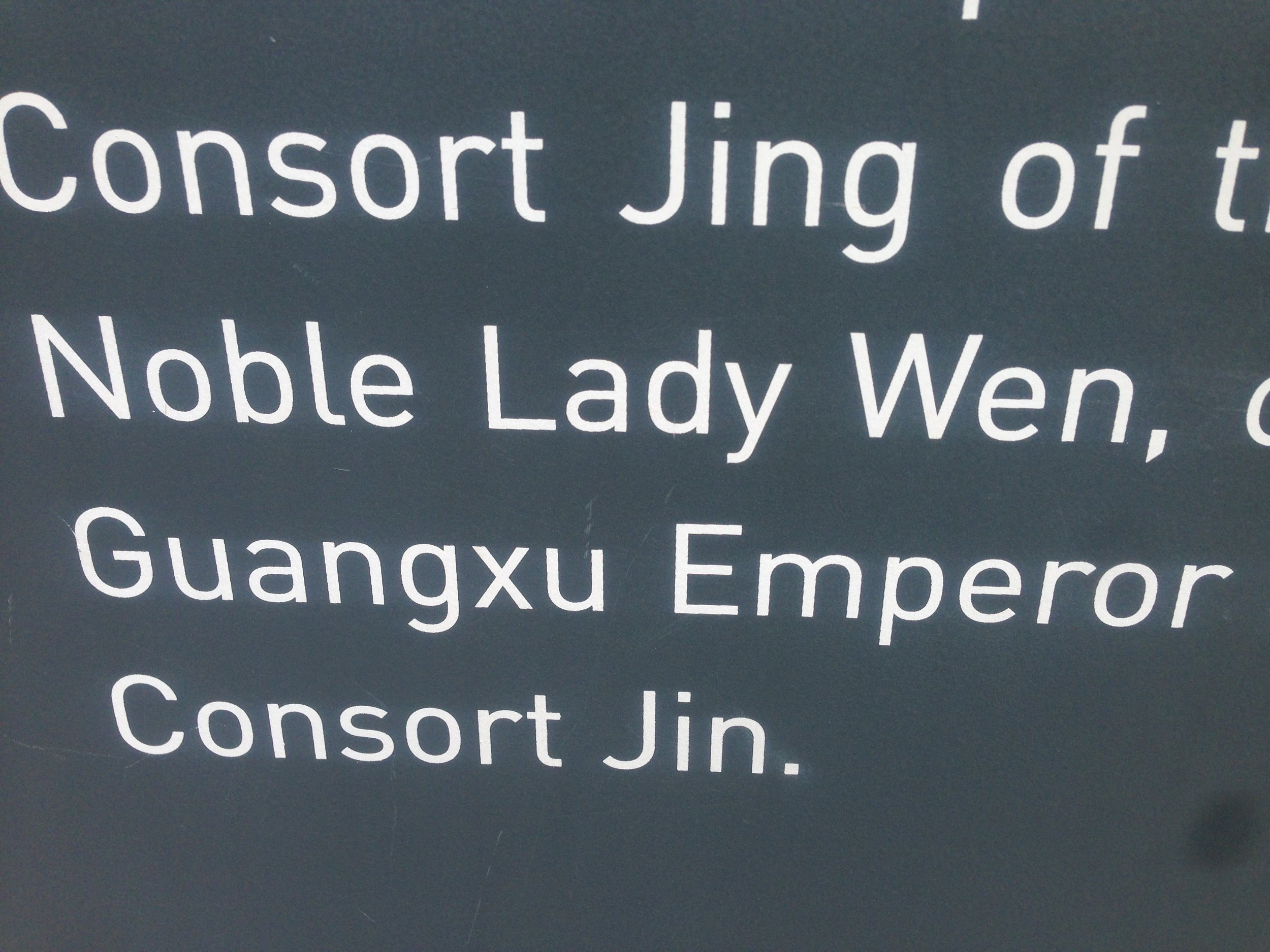 Apparently I'm a Noble Lady at the Palace of Eternal Harmony in the Forbidden City, oooo la laaa