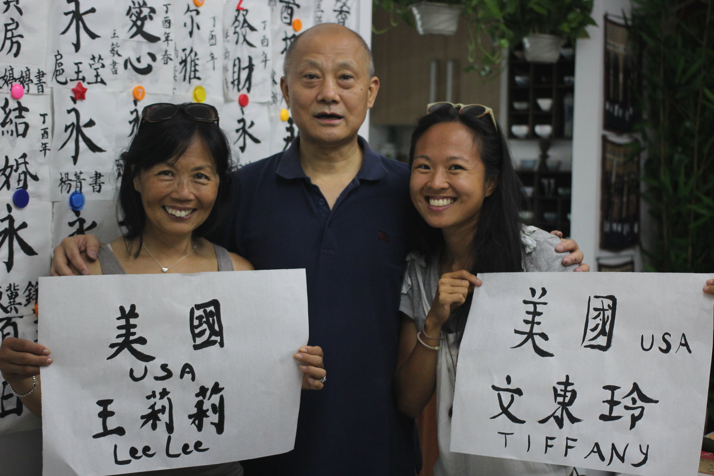 "One of the highlights of this trip happened in Mr. Wong's lively studio outside of Xian's old city quarters. We brushed up on our calligraphy strokes and put ink to paper in no time. Mei Guo = USA (Mei=beautiful). Ling is the character right above the ""NY"" in ""TIFFANY"""