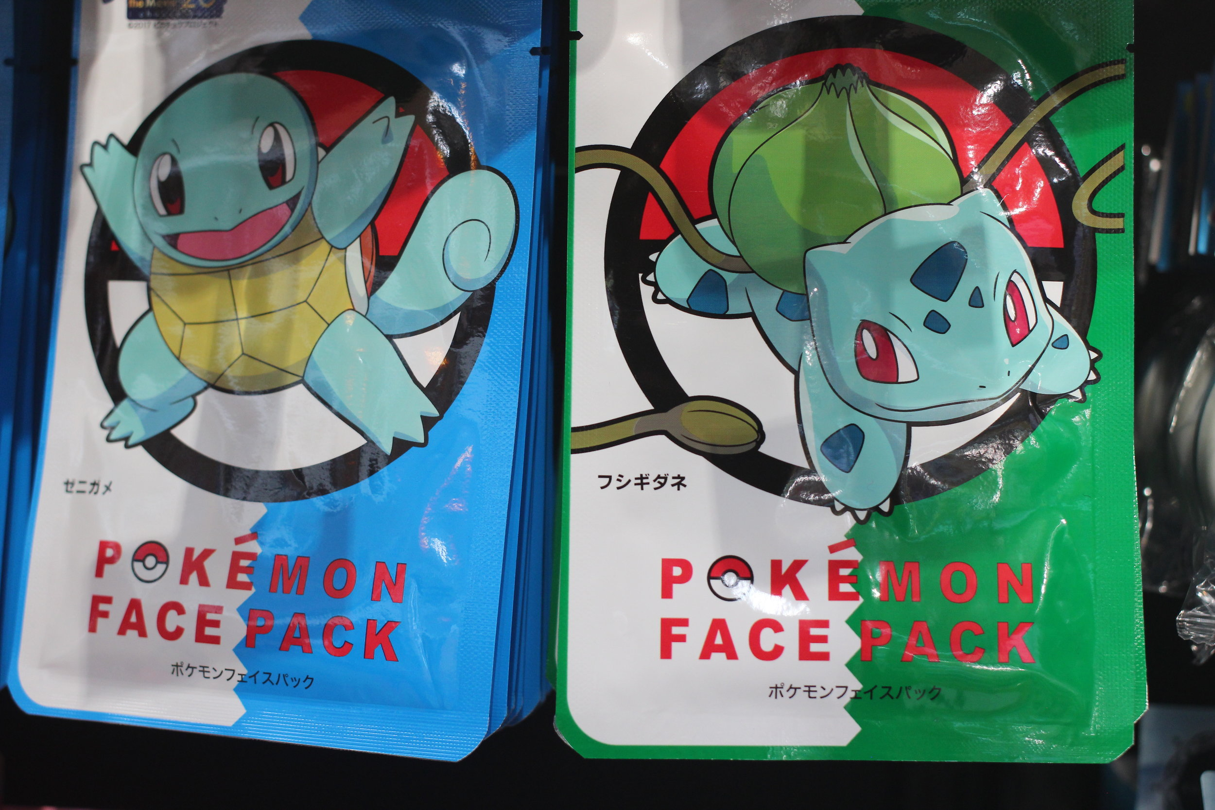 Pokemon makes me want to buy a facial kid. Obviously.
