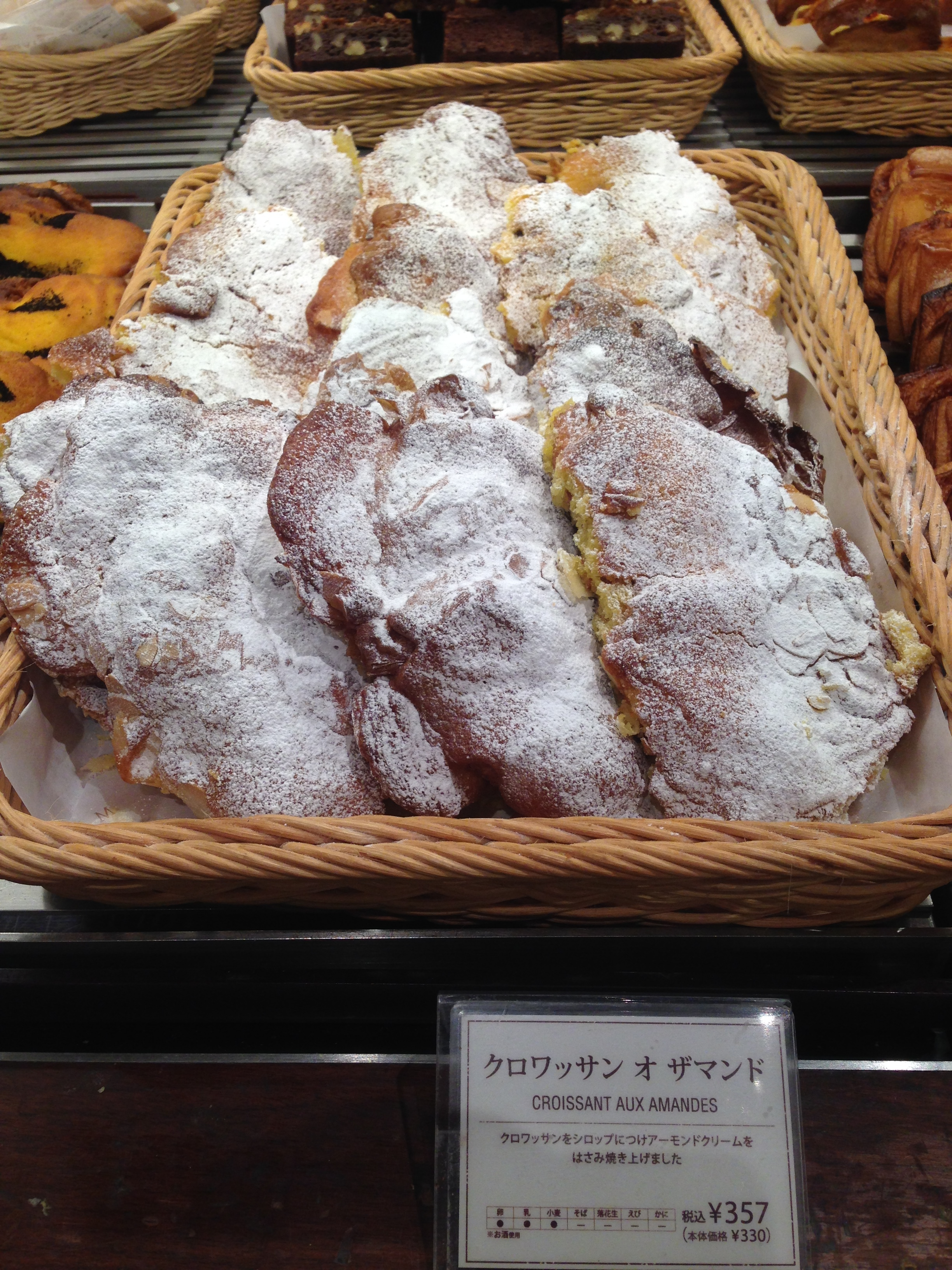They take the almond croissant and infuse it with that perfect Japanese touch. Moisture levels, high.
