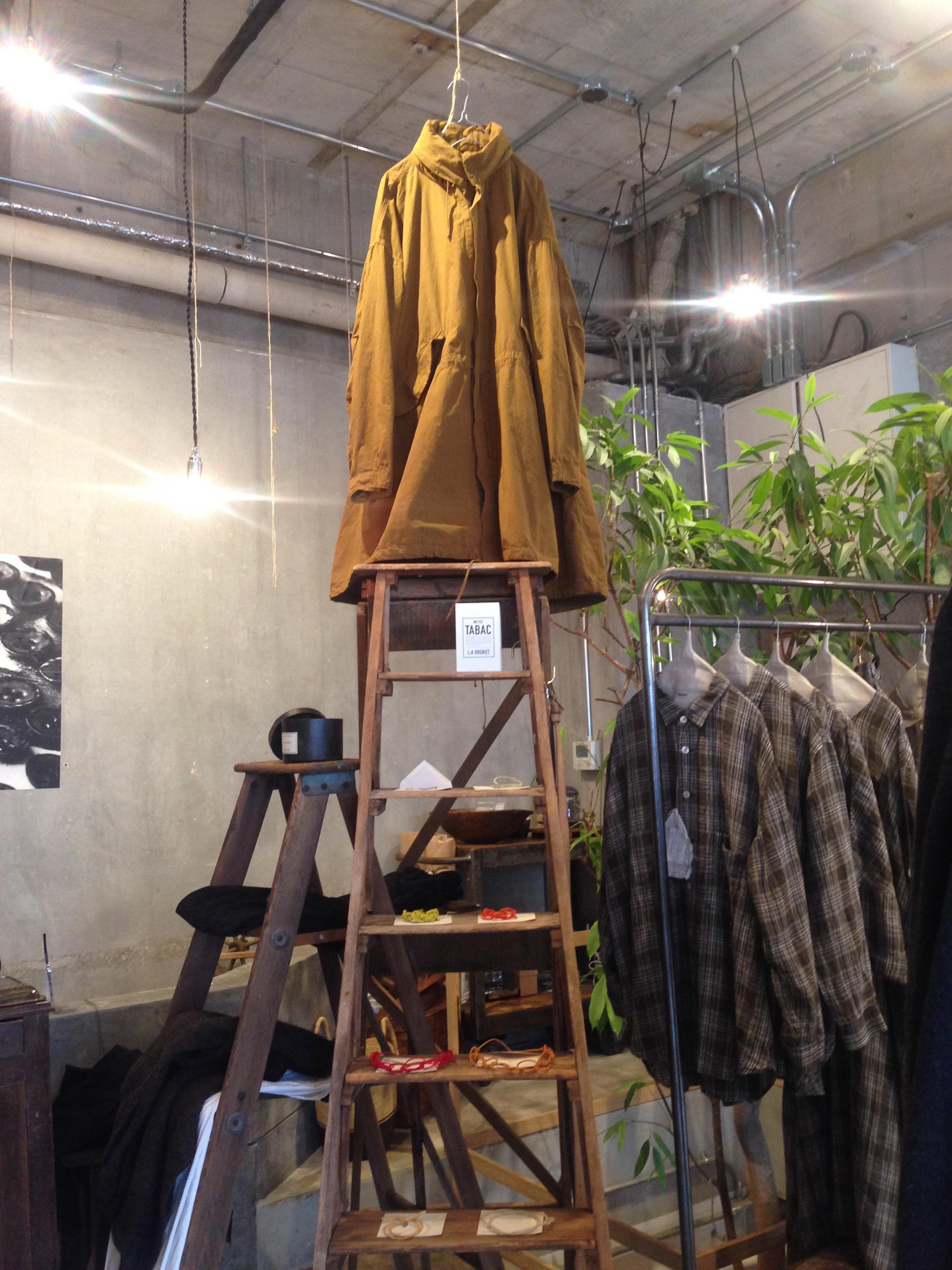 Dream coat