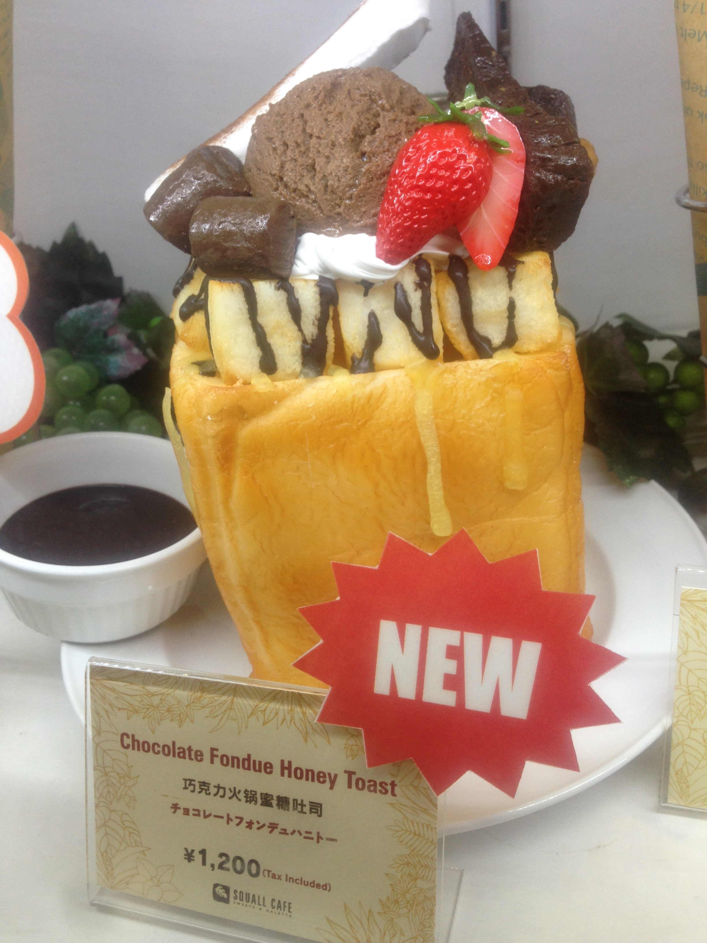 Toast is making a serious comeback in the dessert industry