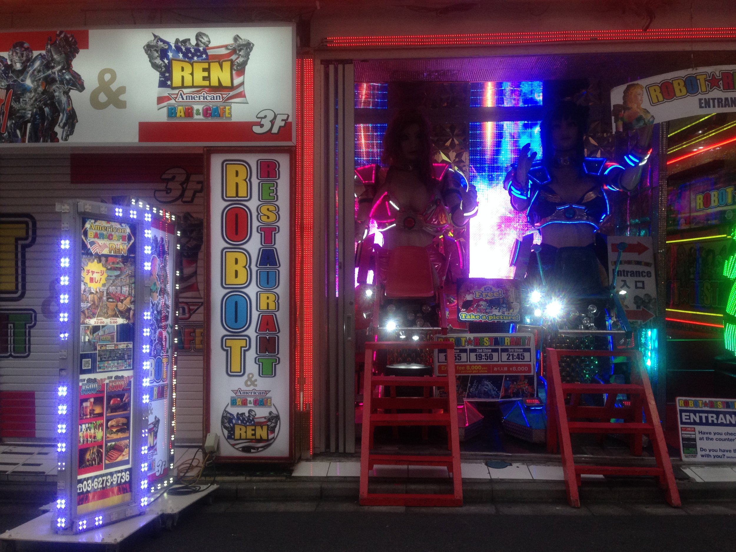 ROBOT RESTAURANT! Don't ask questions - I know nothing