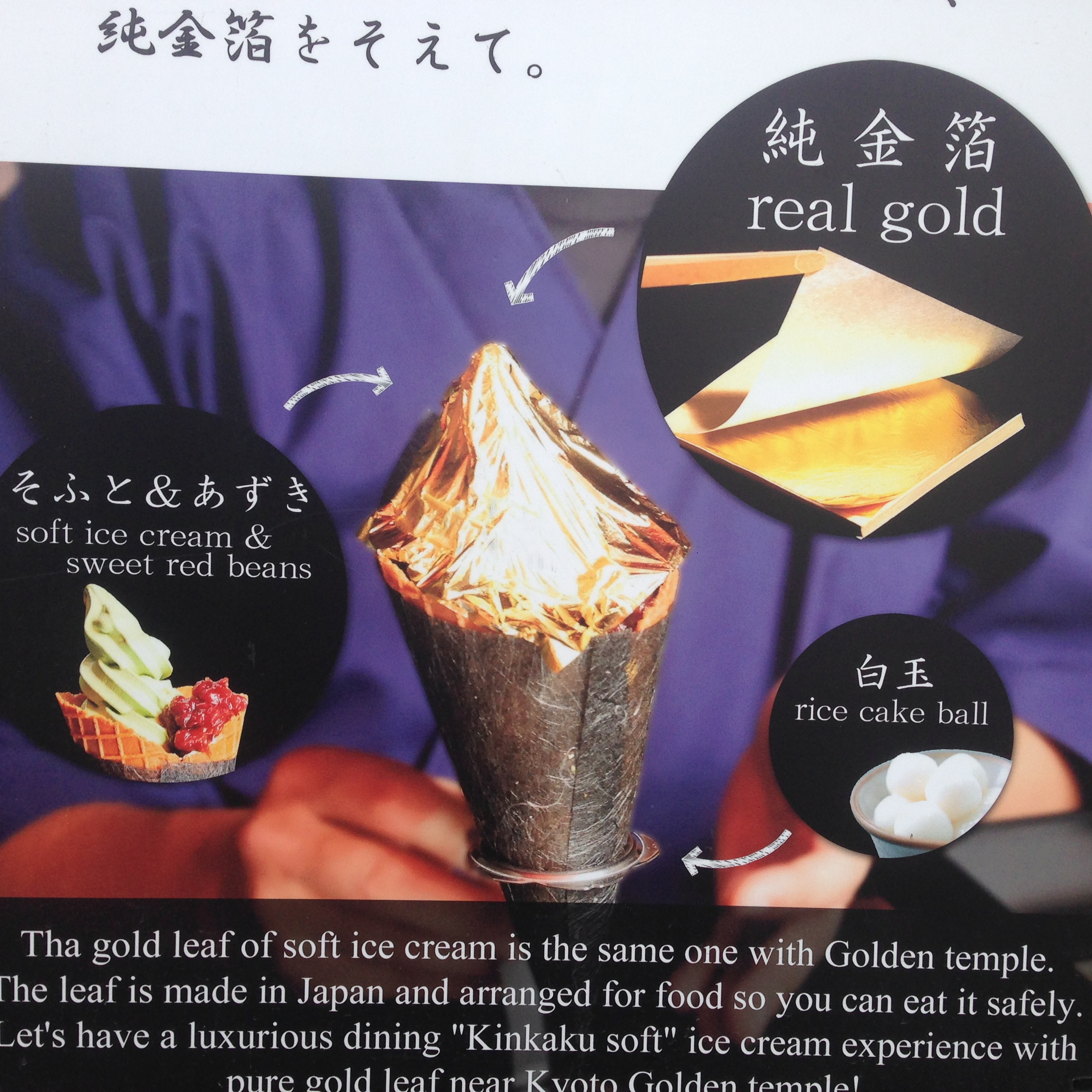 Gold ice cream is a thing, and it costs $9 too!