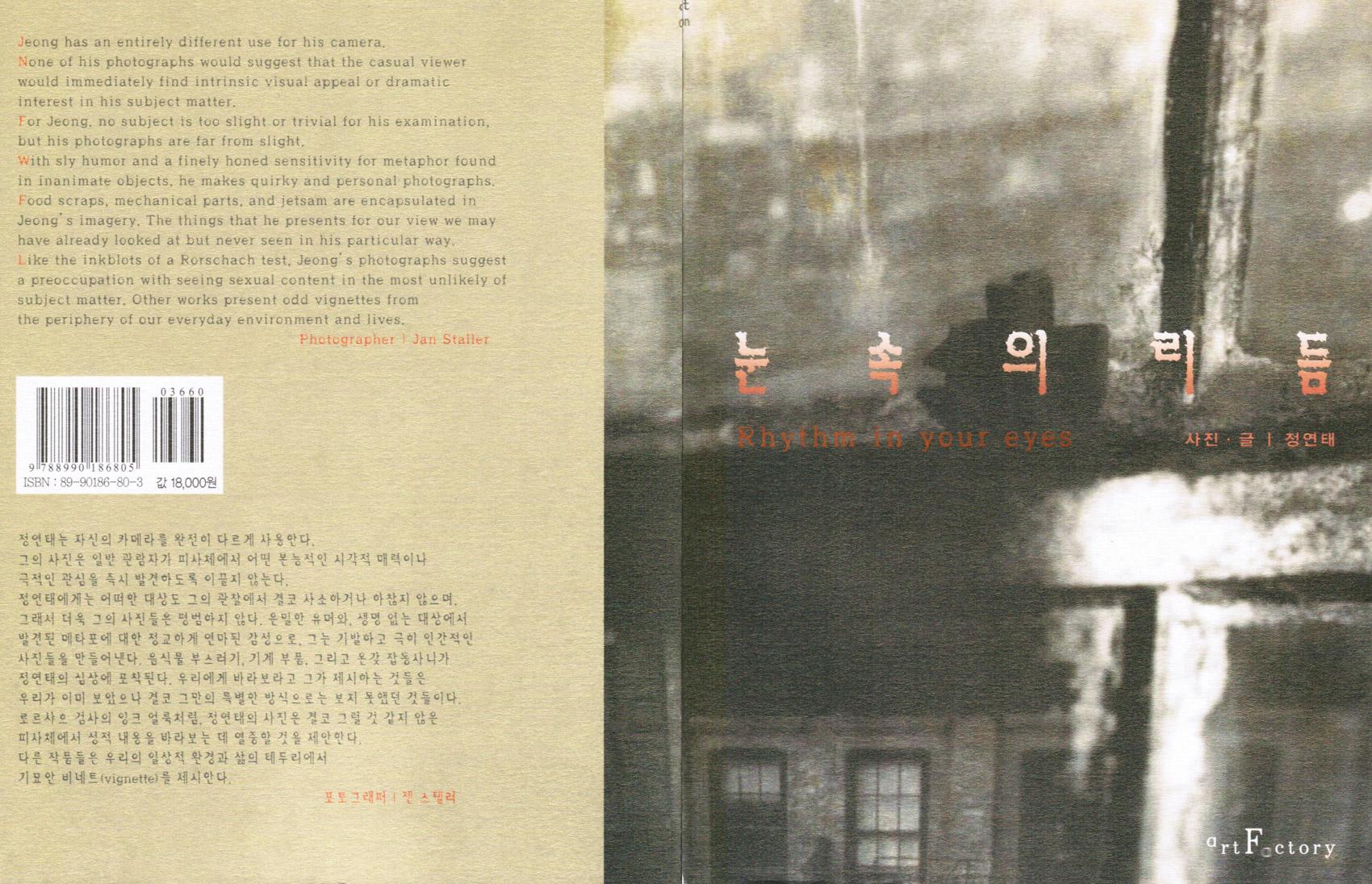 tearsheet-26.jpg