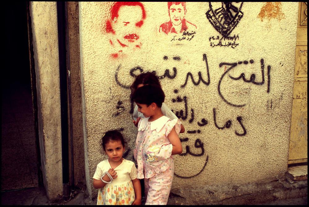 #iwb_a05 / Azza Refugee Camp, Bethlehem, Palestine, 2002