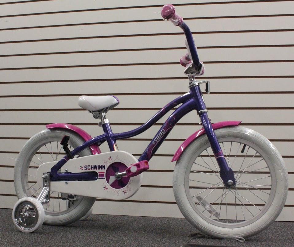 Youth Bikes - Girls