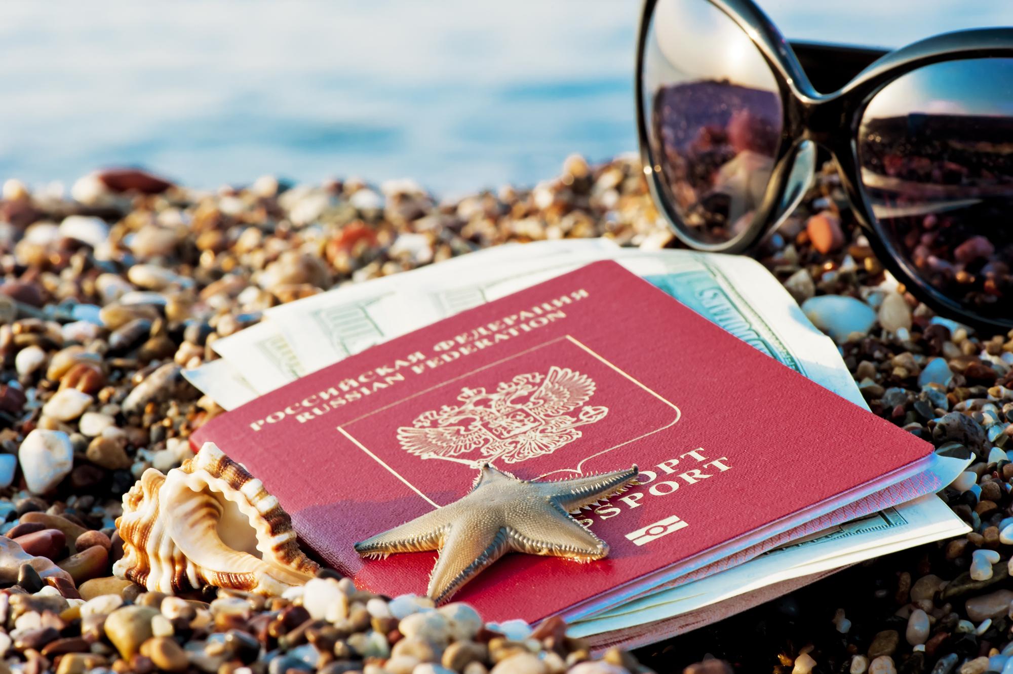 arp-russian-passport.jpg