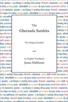 The Gheranda Samhita - James Mallinson.jpg